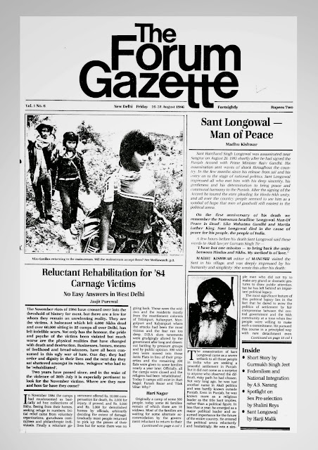 http://sikhdigitallibrary.blogspot.com/2015/05/the-forum-gazette-vol-1-no-6-august-16.html