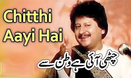 chitthi-aayi-hai-film-naam