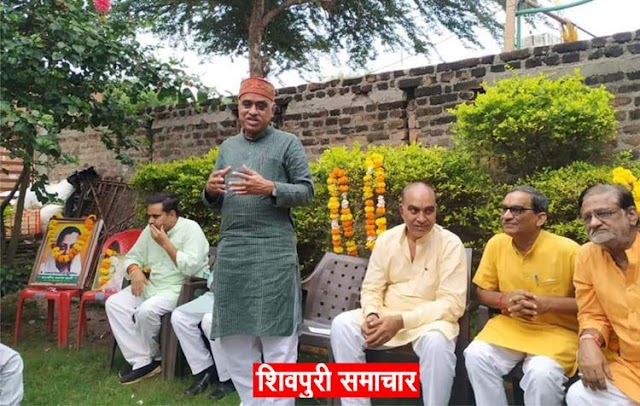 भाजपा की विचारधारा सबका साथ सबका विकास और सबका विश्वास हैं:जसवंत हाड़ा | Shivpuri News