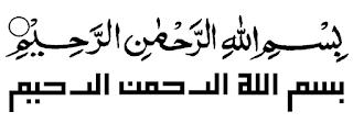 Kufi bismillah