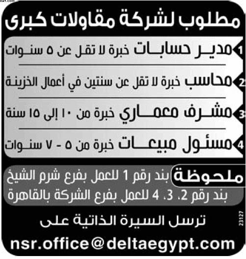 gov-jobs-16-07-28-04-04-43