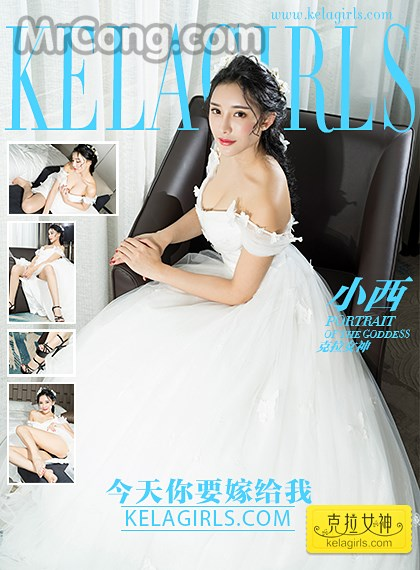 KelaGirls 2017-04-26: Người mẫu Xiao Xi (小西) (37 ảnh)