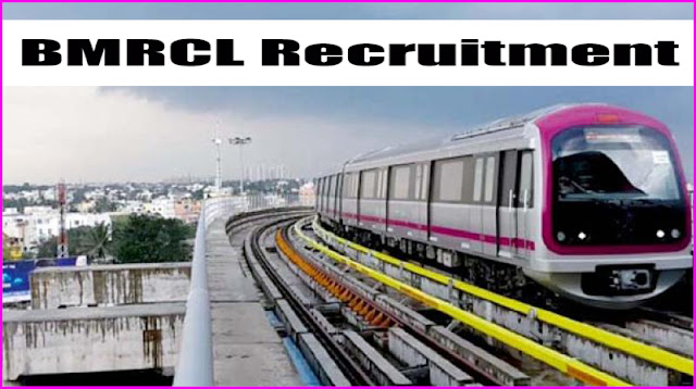 BMRCL Recruitment 2017 bmrc.co.in Apply Online Application Form