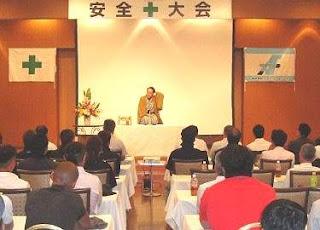 安全大会 三遊亭楽春講演会「笑いの効果で安心安全」