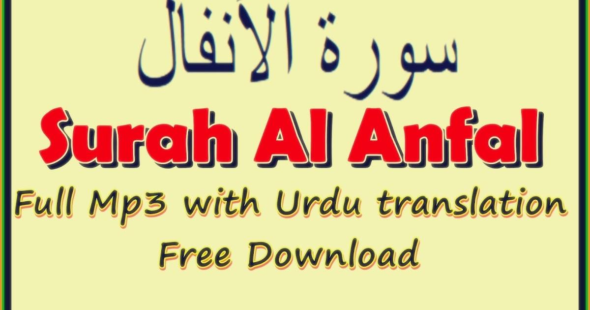 Quran Pak Audio Full 30 Para for Android - APK Download