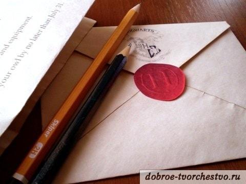 письмо из Хогвартса конверт