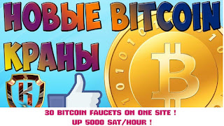 https://bagicoin6.wixsite.com/faucets/vts-krany