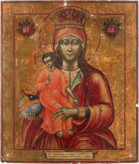 Виленская икона Божией Матери без оклада