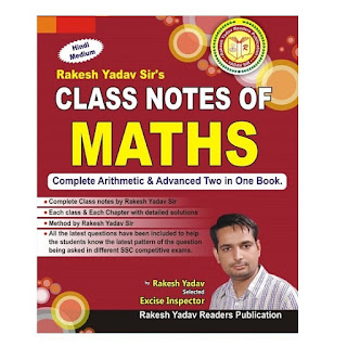 Rakesh Yadav Class Notes of Maths in Hindi Medium