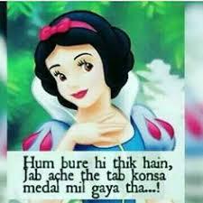 Love status shayari image