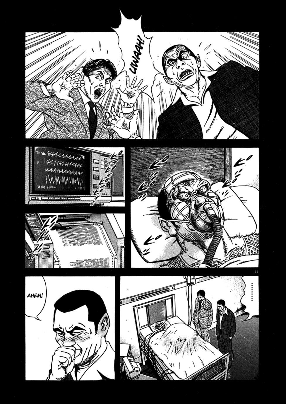 Oyaji chap 4 trang 10