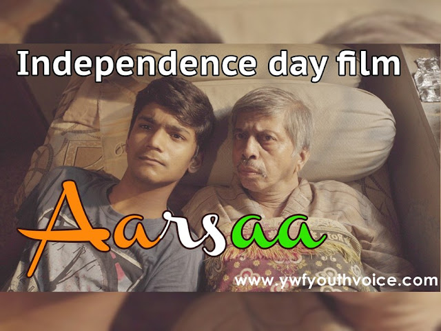 Aarsa - An Inspirational Indian Short Film - Independence Day 2016 Poster full short film watch online download HD quality 720p or 1080p for mobile or desktop