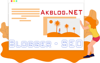 Blogger SEO Ayarları Nasıldır
