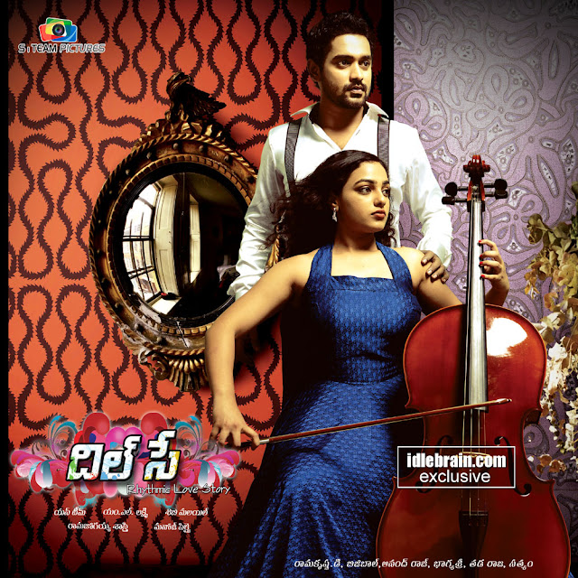 IdlebrainGallery: Dil Se Wallpapers