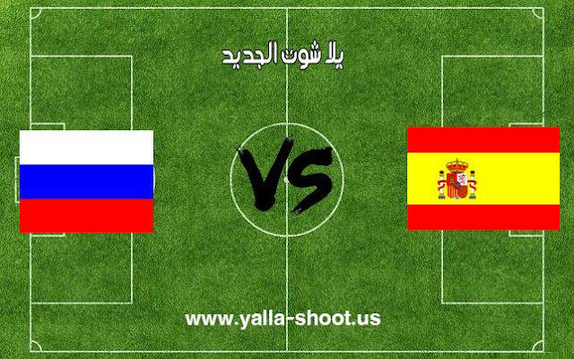 نتيجة مباراة إسبانيا وروسيا اليوم الإثنين 1-7-2018 في كأس العالم 2018