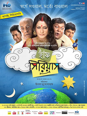 https://musicbasket24.blogspot.com/2018/05/half-serious-2018-bangla-full-movie.html