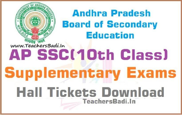 AP SSC,Supplementary exams,Hall tickets 2019