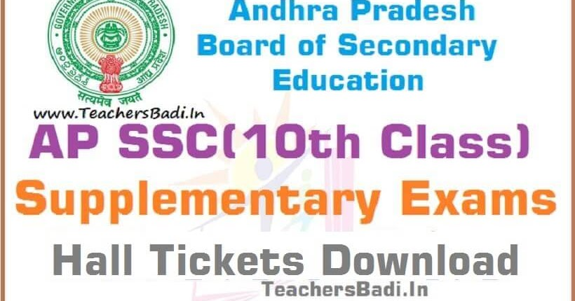 How to download hall ticket for andhra pradesh 10th class / ssc.