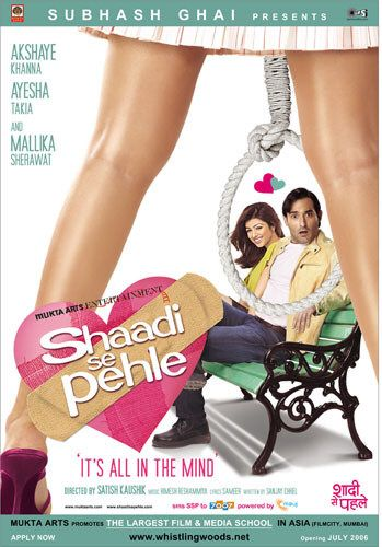 Shaadi Se Pehle 2006 Hindi Movie Download