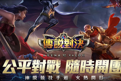 Arena Of Valor V.1.18.2.1 Server Taiwan Patch Bahasa Dan Sound English
