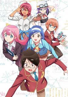 الحلقة 12 من انمي Bokutachi wa Benkyou ga Dekinai مترجم بعدة جودات