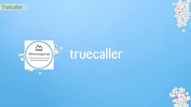 Trucaller