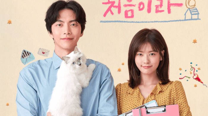 Drama Korea Because This Is My First Life Episode 1-16(END) Subtitle Indonesia