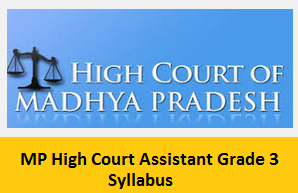 MP High Court Assistant Grade 3 Syllabus 2017
