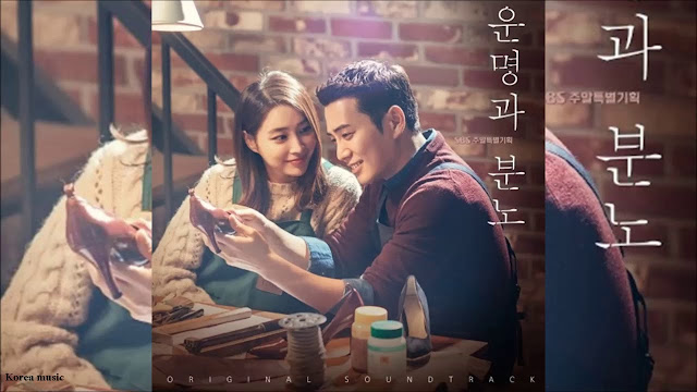 Download Drama Korea Fates and Furies Batch Subtitle Indonesia