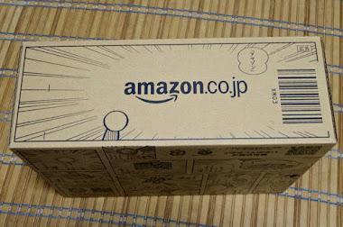 Chollos Amazon Rebajas en 11 artículos electrónicos