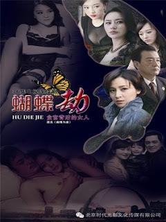 Xem Phim Kiếp Hồ Điệp - Hu Die Jie