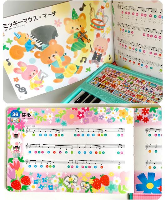 ピアノえほん,音が出るえほん,ピアノ,楽譜,イラスト,杉田香利