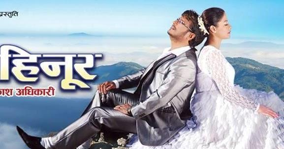 Nepali Movie - Kohinoor Full Movie Hd  Nepali Movie, New -3525