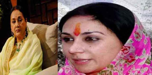 दीया कुमारी फाउंडेशन ने दी शहीदों को दो-दो लाख रुपये की आर्थिक सहायता