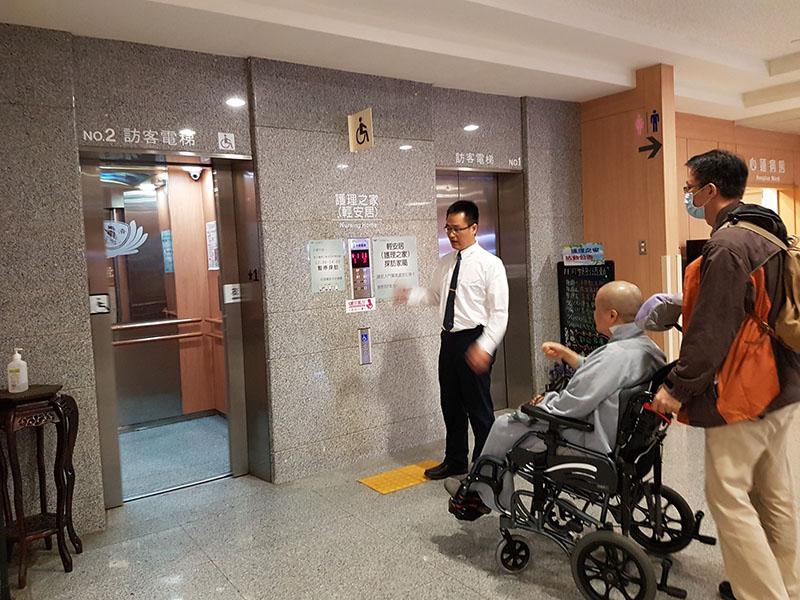 老實修行,以戒為師: 參訪臺中慈濟醫院附設護理之家