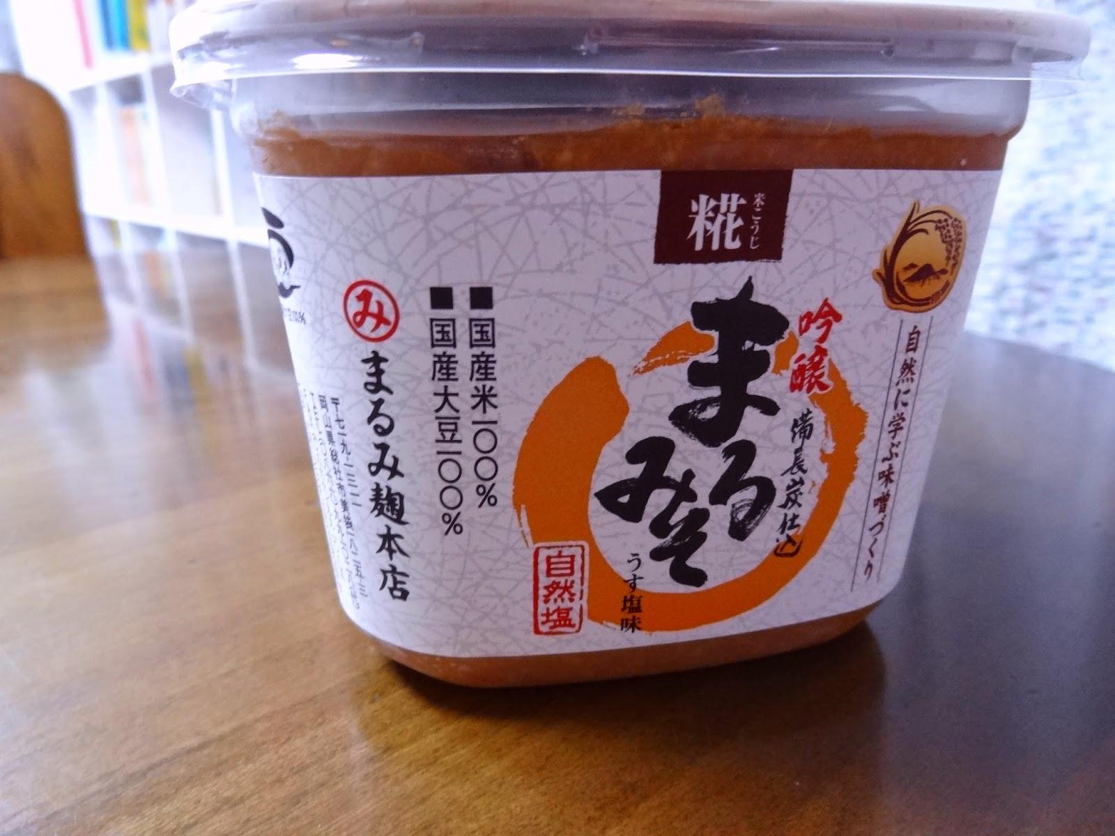おみくじ(岡山神社)