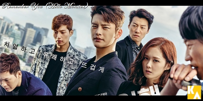 Drama Korea Remember You (Hello Monster)