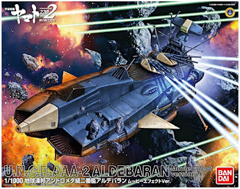 ALDEBARAN - NEW 2202 COLLECTION