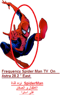 Frequency Spider Man TV channel for children and kids cartoons 2017 on astra