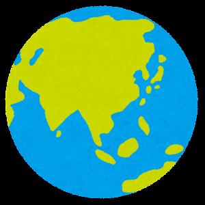 地球のイラスト(アジア中心)