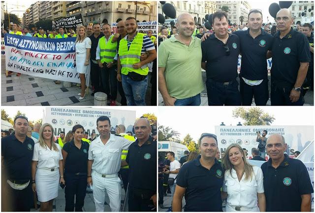 Πορεία στην Θεσσαλονίκη πραγματοποίησαν ένστολοι από την Θεσπρωτία (+ΦΩΤΟ)