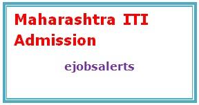 Maharashtra ITI Admission 2017