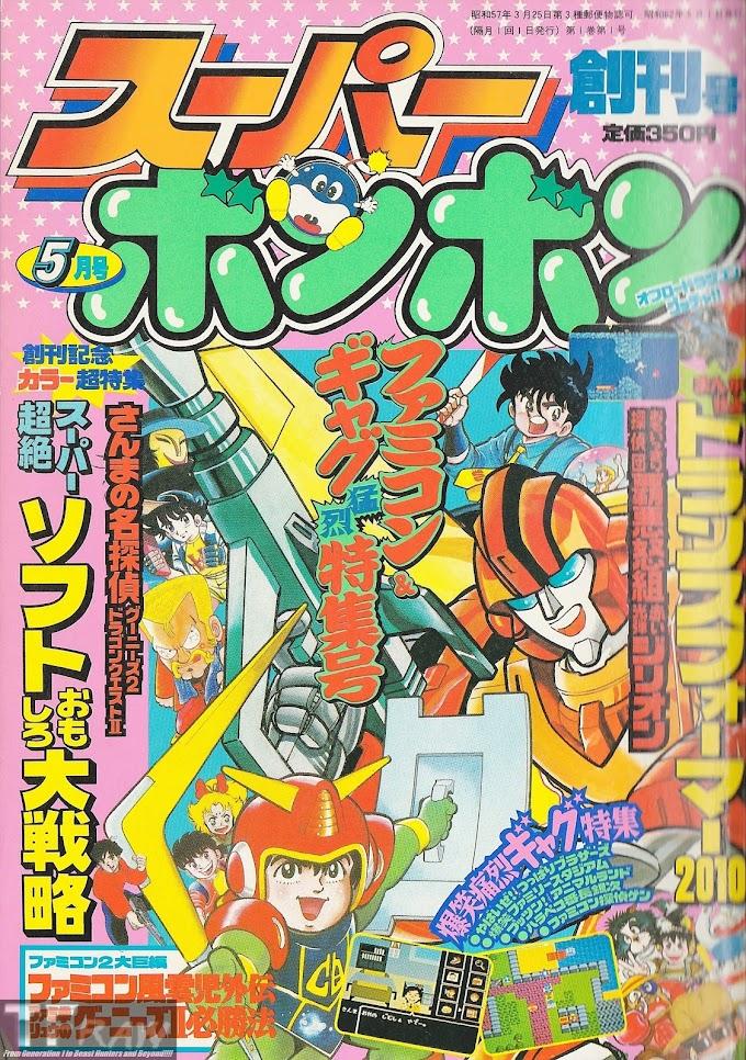 Transformers 2010 Super Bon Bon Manga