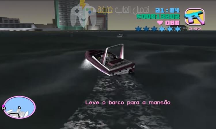 تحميل لعبة جاتا GTA 7 للكمبيوتر