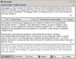 تحميل برنامج الترجمة فورية مترجم النصوص الى العديد من اللغات download QTranslate 4.1.0