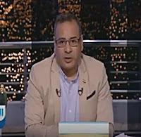 برنامج آخر النهار 16/3/2017 جابر القرموطى - قناة النهار