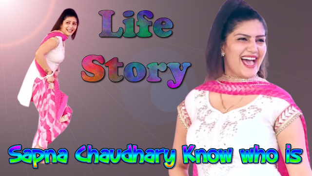 Sapna Chaudhary Know who is