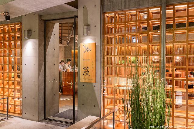 MG 8319 - 一笈壽司,輕井澤集團旗下品牌,在超美清水模建築內不用250元就能享用壽司超值套餐!