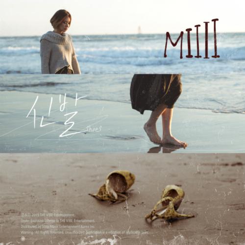 [Single] MIIII – 신발
