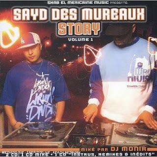 Sayd Des Mureaux Story Volume 1 (Mixe Par DJ Monir) (2005) (2CD)